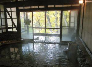 月夜野温泉 三峰の湯